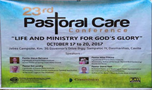 uh|23rd Pastoral Care Conference